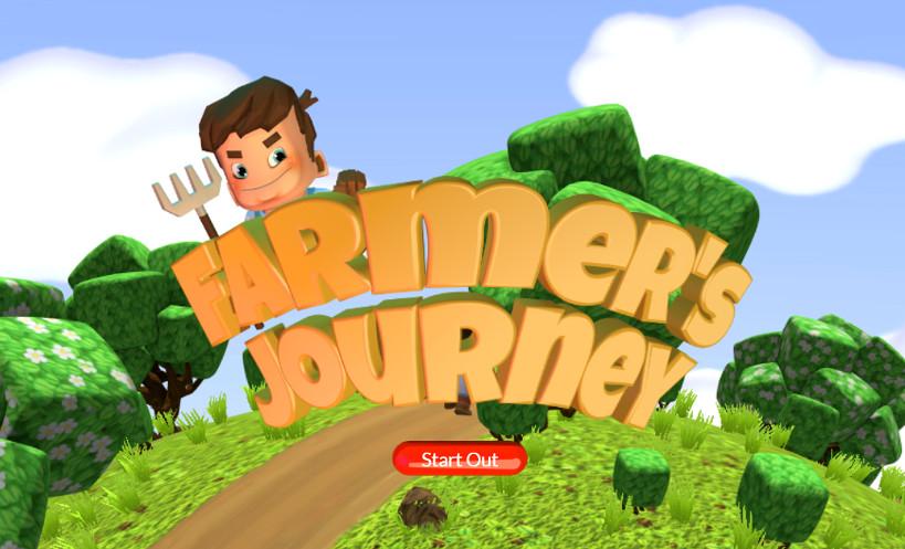 农民的旅程!