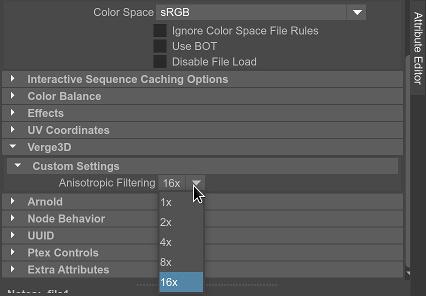 maya anisotropic filtering settings