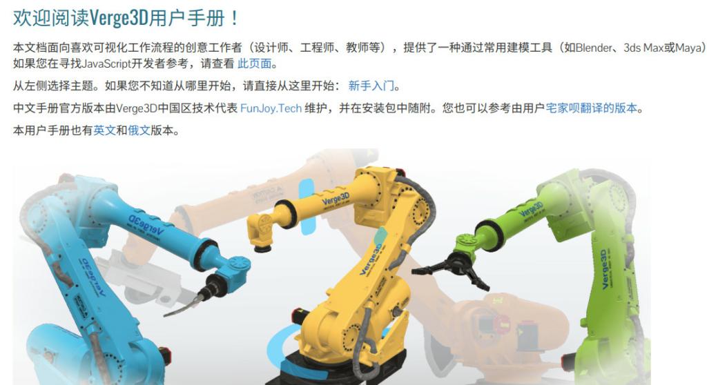 chinese user manual
